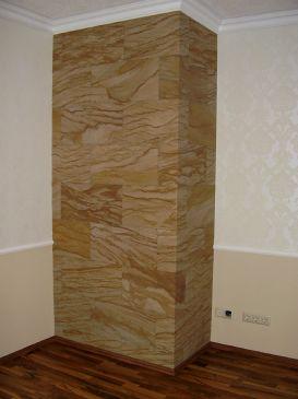 stoneflex westra gmbh wir bringen die natur in form. Black Bedroom Furniture Sets. Home Design Ideas